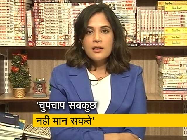 Videos : ऋचा चड्डा का फूटा सरकार पर गुस्सा, कहा- टैक्स भी ले रहे, वोट भी ले रहे बस काम नहीं कर रहे