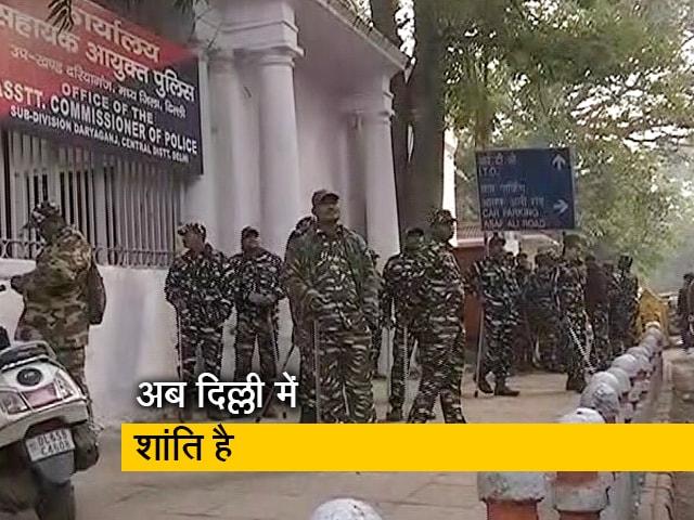 Videos : हिसंक प्रदर्शन के बाद पुरानी दिल्ली शांत