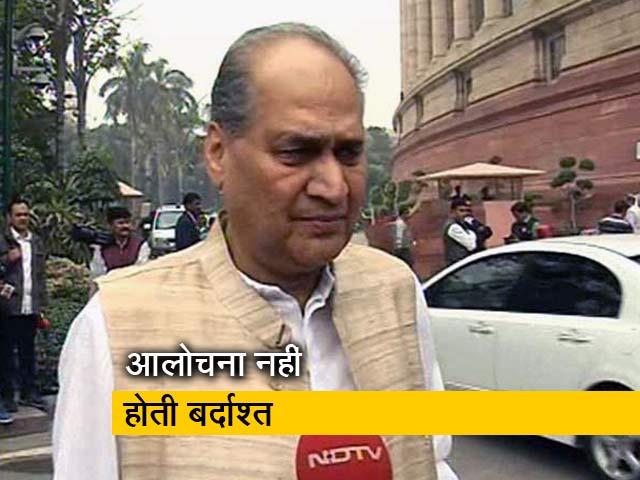 Video : देश में ऐसा माहौल है कि लोग सरकार की आलोचना करने से डरते हैं: राहुल बजाज
