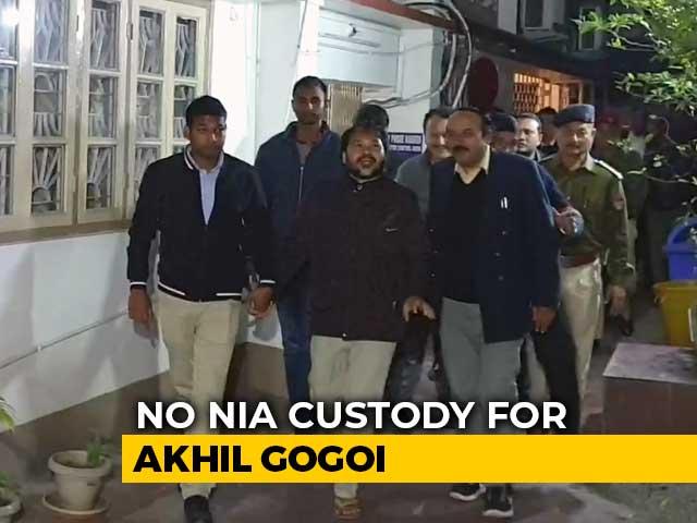 Video : Akhil Gogoi Sent To Judicial Custody , NIA Plea Rejected