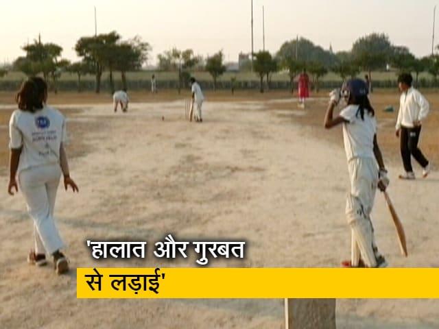 Videos : खेलों के जरिये बदल रही जिंदगी