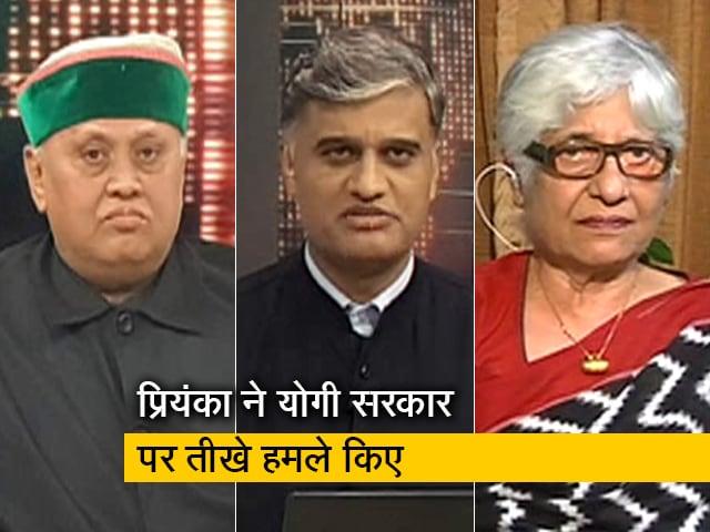 Videos : प्राइम टाइम: क्या CAA का विरोध करने से बच रही है सपा, बसपा?