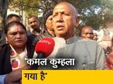 Video : मोदी जी का डिटर्जेंट और शाह साहब की लॉन्ड्री नहीं धो पाई रघुबर दास के दाग: सरयू राय