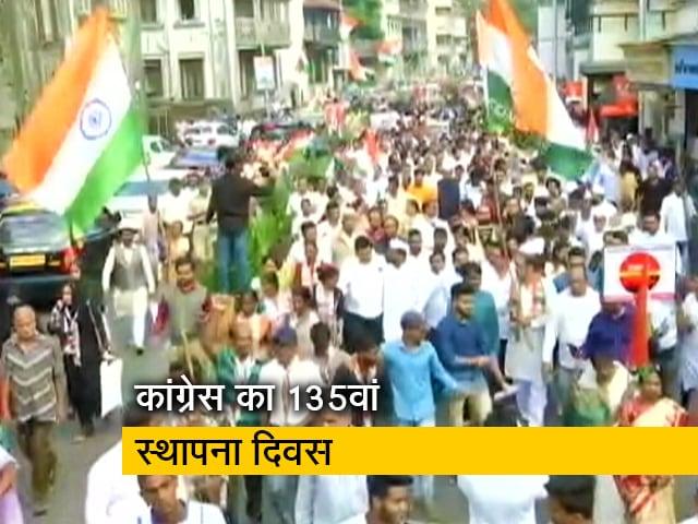Videos : स्थापना दिवस पर  NRC के खिलाफ सड़कों पर कांग्रेस कार्यकर्ता