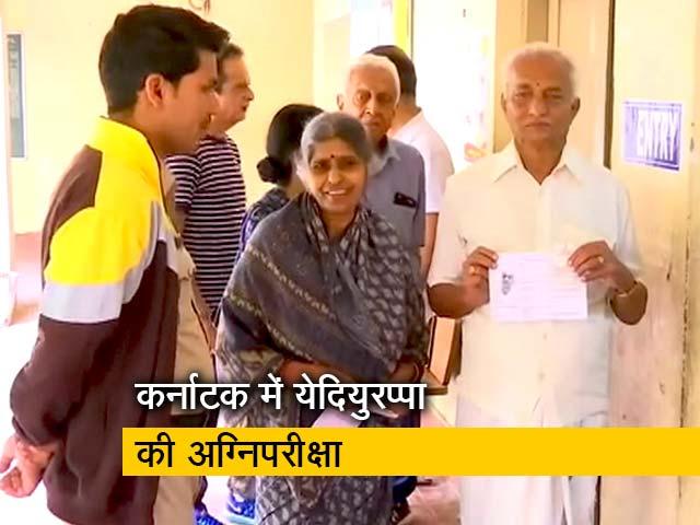 Videos : राज्य में सरकार बचाने के लिए भाजपा को चाहिए 6 सीटों पर जीत