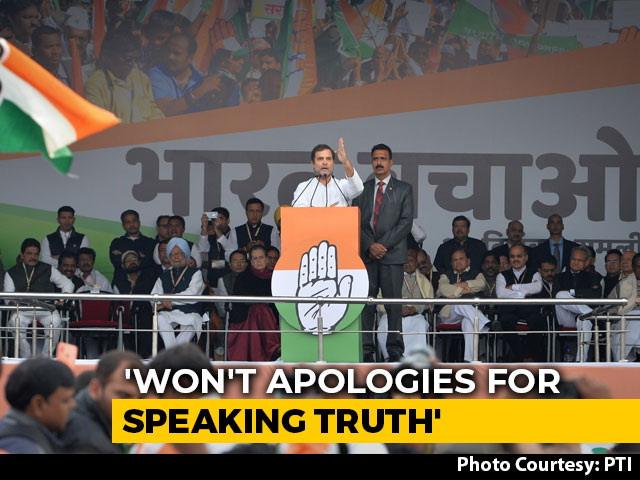 "Video : ""Not Rahul Savarkar, Will Not Apologise For Speaking Truth"": Rahul Gandhi"