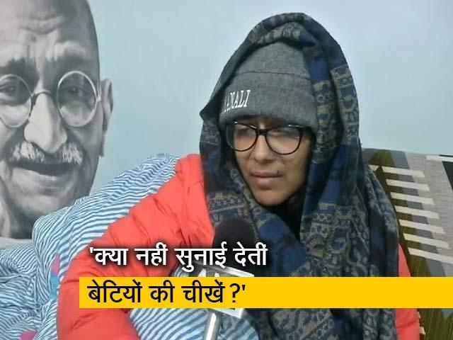 Video : क्या सरकार को महसूस नहीं होता बेटियों का दर्द? : स्वाति मालीवाल