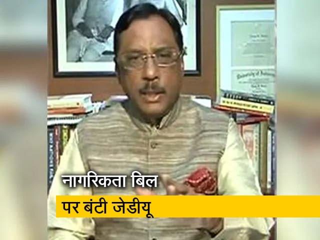 Videos : CAB: प्रशांत किशोर के बाद अब पवन वर्मा भी नीतीश कुमार के फैसले से खुश नहीं