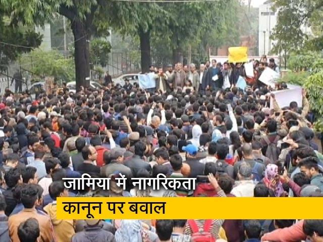 Videos : रवीश कुमार का प्राइम टाइम: जामिया मिल्लिया इस्लामिया में तेज हुआ आंदोलन