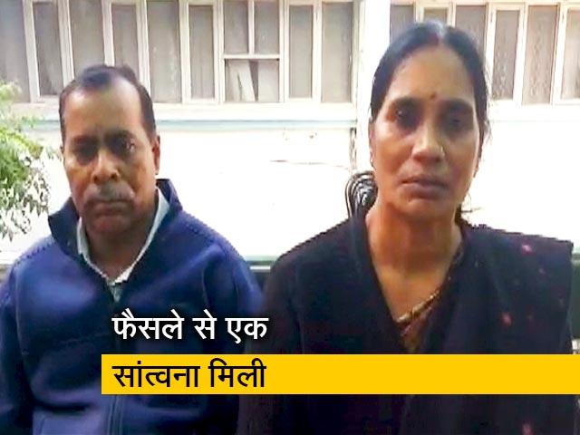 Videos : अगर इन्हें पहले फांसी हो गई होती तो ऐसी घटनाएं कम होती: निर्भया के पिता