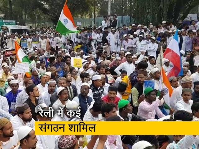 Videos : रवीश कुमार का प्राइम टाइम: बंगाल में कई जगह नागरिकता कानून का विरोध