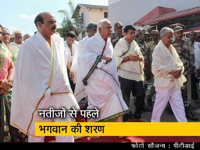 Videos : मंत्रियों के साथ मंजूनाथ मंदिर पहुंचे बीएस येदियुरप्पा