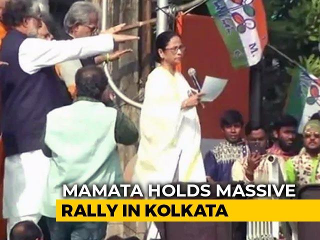 Video: Citizenship Amendment Act Protests: Mamata Banerjee Holds Massive Rally In Kolkata