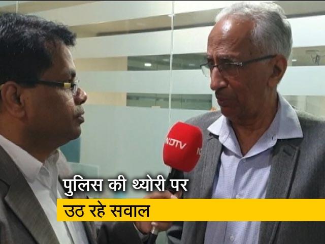 Videos : रवीश कुमार का प्राइम टाइम: तेलंगाना एनकाउंटर पर क्या बोले यूपी के पूर्व डीजीपी?