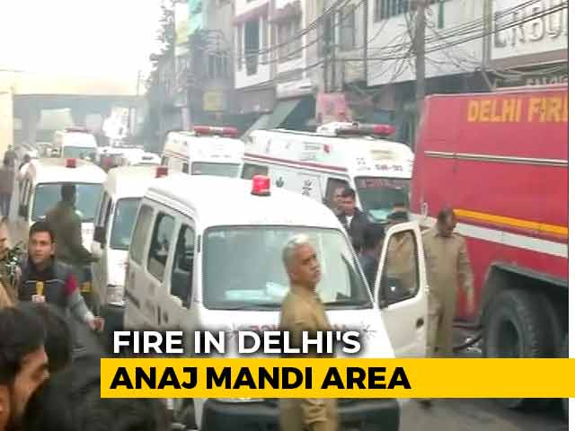 Video : Delhi Factory Where 43 Died In Fire Was Illegal, Didn't Have Clearances
