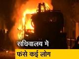 Video : दिसपुर: नागरिकता संशोधन बिल के खिलाफ प्रदर्शनकारियों ने बस में आग लगाई