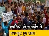 Video : जामिया यूनिवर्सिटी में पुलिस की कार्रवाई के खिलाफ मौलाना आजाद विवि के छात्रों का प्रदर्शन