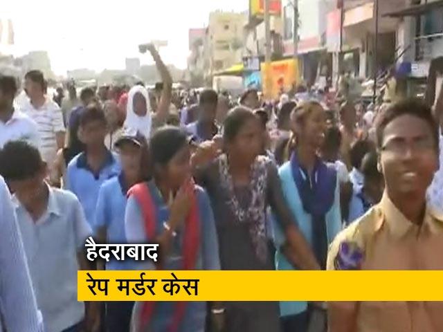 Video : सिटी एक्सप्रेस: हैदराबाद रेप-मर्डर केस में मुख्यमंत्री KCR ने फास्ट ट्रैक कोर्ट गठित करने के दिए आदेश