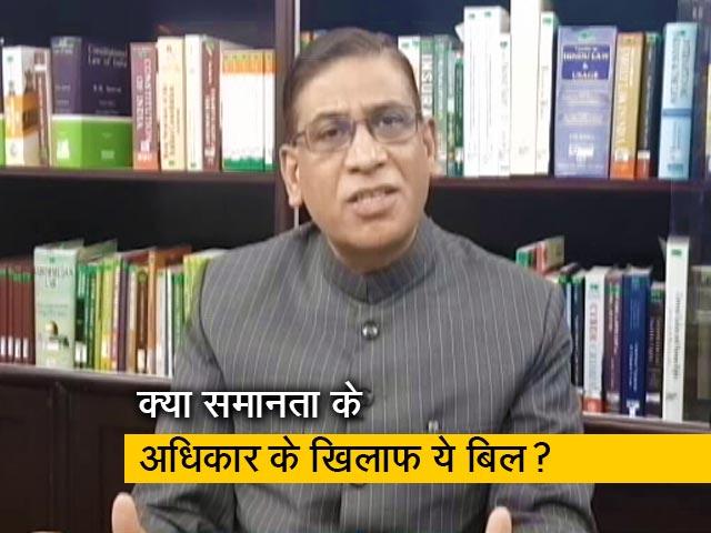 Videos : रवीश कुमार का प्राइम टाइम: नागरिकता संशोधन विधेयक पर क्या कहते हैं संविधान विशेषज्ञ फैजान मुस्तफा