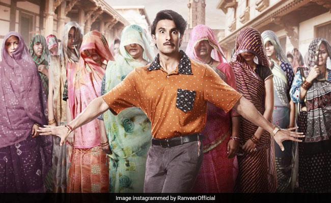 रणवीर सिंह की फिल्म JayeshBhai Jordaar का पोस्टर हुआ रिलीज, तो फैंस ने तुरंत पकड़ ली यह गलती