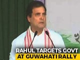 "Video : ""Assam Won't Be Run By Nagpur"": Rahul Gandhi Targets BJP, RSS"