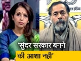 Videos : राहत देते हैं झारखंड के परिणाम पर राह नहीं दिखाते : योगेंद्र यादव