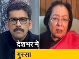 Video : 5 की बात: हैदराबाद में हुई घटना क्या व्यवस्था, समाज और सरकार पर सवाल है?