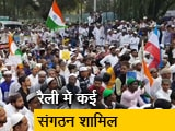 Video : कोलकाता में CAB और NRC के खिलाफ प्रदर्शन