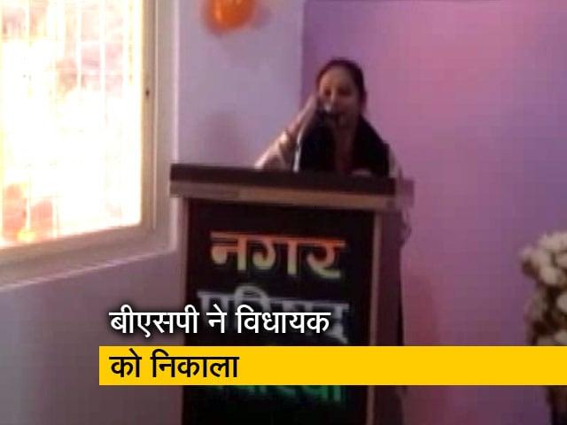 Videos : CAA का समर्थन करने पर BSP सुप्रीमो मायावती ने विधायक को किया पार्टी से निलंबित