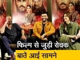 Video : स्पॉट लाइट: फिल्म 'पानीपत' की स्टारकास्ट ने NDTV से की खास बातचीत