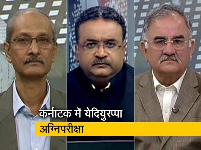 Videos : 5 की बात: क्या कर्नाटक के उपचुनाव येदियुरप्पा सरकार की किस्मत तय करेंगे?