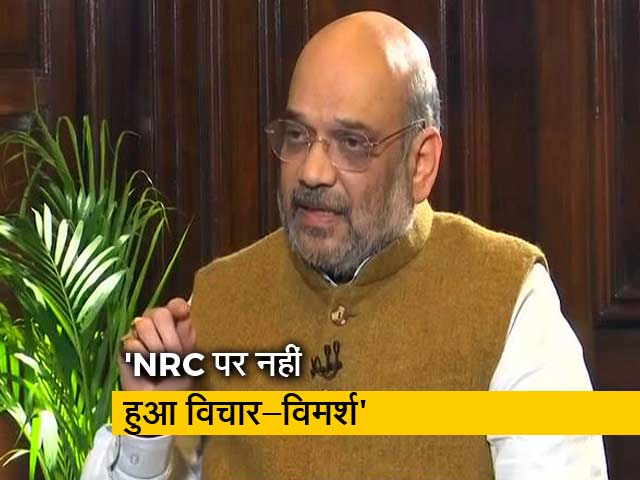Videos : NPR और NRC में नहीं है कोई संबंध: अमित शाह