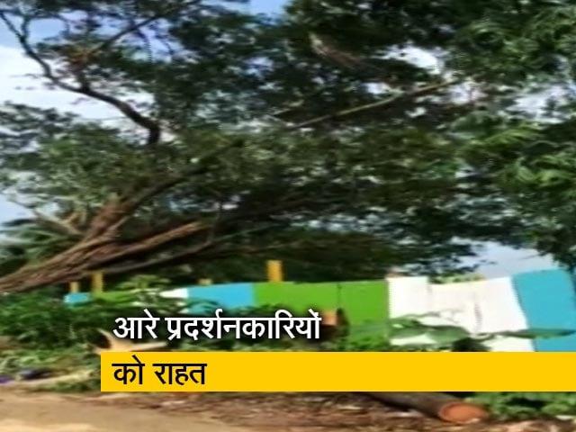 Videos : मुंबई: आरे मामले में मुकदमे वापस होंगे, सीएम उद्धव ने दिए आदेश