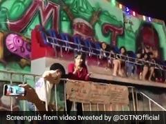 Shocking Video: தீம் பார்க் ராட்டினத்திலிருந்து தவறி விழுந்த மக்கள்
