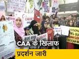 Videos : CAA Protest: मंडी हाउस के आस-पास धारा 144 लागू, पैदल मार्च के लिए पुलिस ने नहीं दी परमिशन