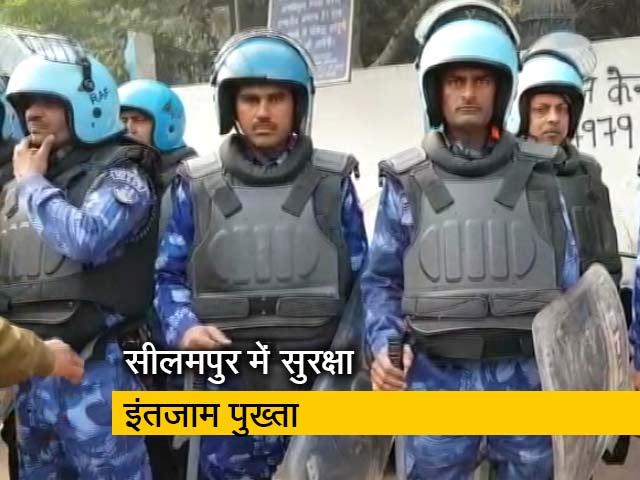 Videos : CAA पर प्रदर्शन को देखते हुए सीलमपुर में चप्पे-चप्पे पर पुलिस बल तैनात