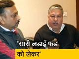 Video : DDCA के ज्वाइंट सेक्रेटरी राजन मनचंदा ने हाथापाई मामले पर NDTV से की खास बातचीत