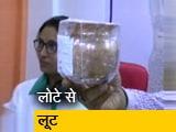 Video : मुंबई: दुर्लभ लोटे के नाम पर ठगी करने वाले गिरोह का भंडाफोड़