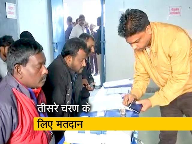 Videos : झारखंड विधानसभा चुनाव: 17 सीटों पर डाले जा रहे हैं वोट