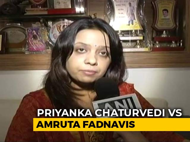 "Video : After Amruta Fadnavis's ""Bad Leader"" Tweet, Priyanka Chaturvedi's Reply"