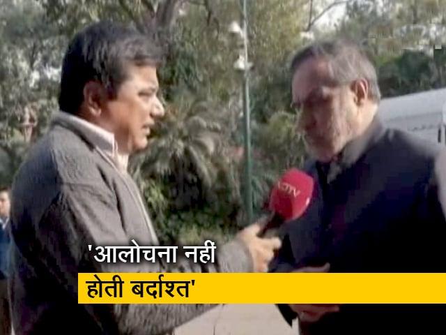 Videos : सोशल मीडिया पर राहुल बजाज के ट्रोल होने के बाद राजनीतिक दलों की प्रतिक्रियाएं