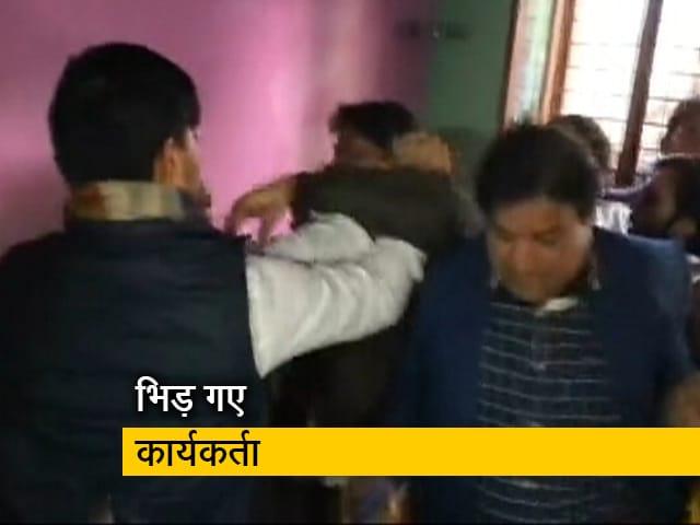 Video : मुजफ्फरनगर में प्रियंका गांधी के सामने कांग्रेस के दो गुटों में भिड़ंत