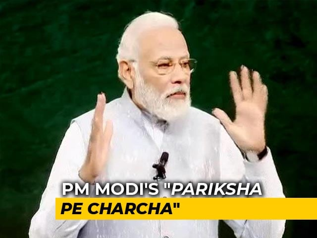 """Video : """"Can We Forget What Rahul Dravid, VVS Laxman Did?"""" PM's Pep Talk To Students"""