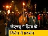 Videos : जेएनयू में हुई हिंसा के विरोध में देश के कई हिस्सों में हो रहा है प्रदर्शन