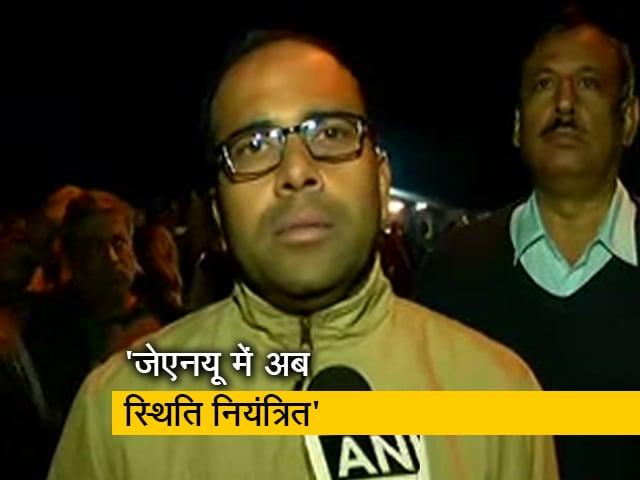 Videos : जेएनयू प्रशासन के अनुरोध पर कैंपस में दाखिल हुए: दिल्ली पुलिस
