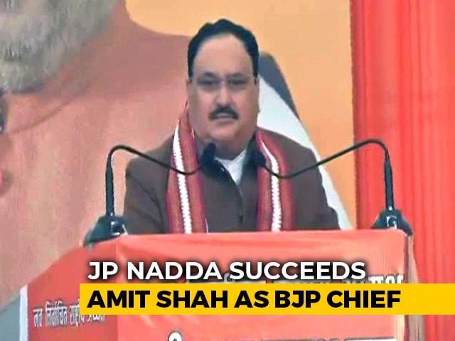Video: JP Nadda On Taking Over As BJP Chief From Amit Shah