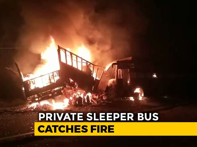 Video : 20 Feared Dead After Bus Carrying 46 Catches Fire In Uttar Pradesh