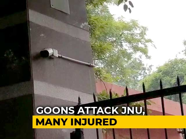 Video : Security Cameras Only At JNU Gate, Office Block, Say Cops After Attack