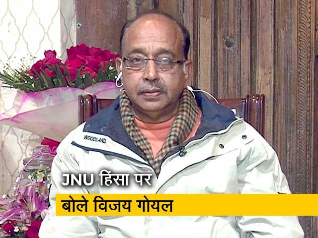Videos : वे कौन लोग हैं जो पिछले दो महीने से JNU में पढ़ाई नहीं होने दे रहे हैं: विजय गोयल