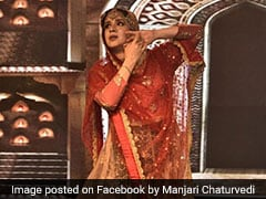 Dancer Says Performance Cut Short Over '<i>Qawwali</i>' At UP Government Event